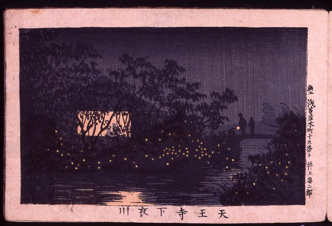 画帖 版画東京百景 ー 天王寺下衣川/The Koromogawa River Below Tennoji Temple : One Hundred Views of Tokyo, Block Print image