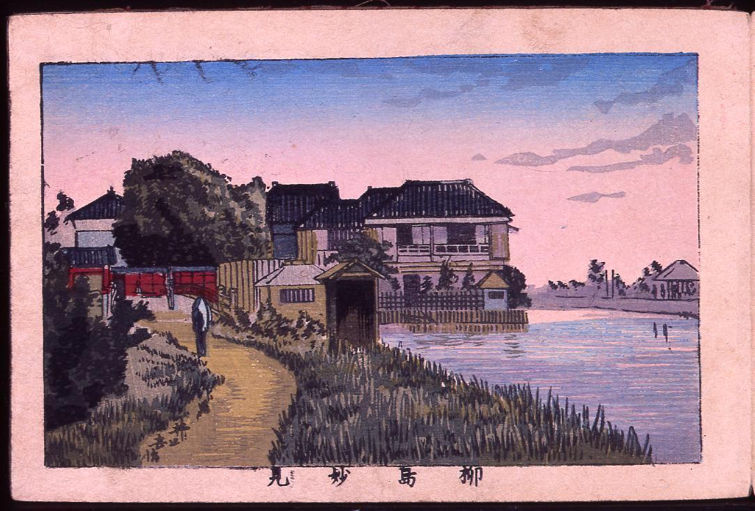 画帖 版画東京百景 ー 柳島妙見/Myoken Temple at Yanagishima : One Hundred Views of Tokyo, Block Print image