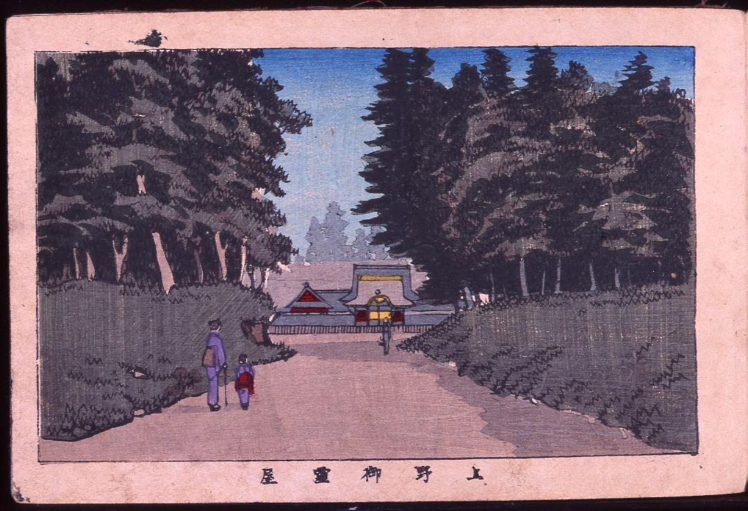 画帖 版画東京百景 ー 上野御霊屋/Otamaya Mausoleum (Temple) at Ueno : One Hundred Views of Tokyo, Block Print image