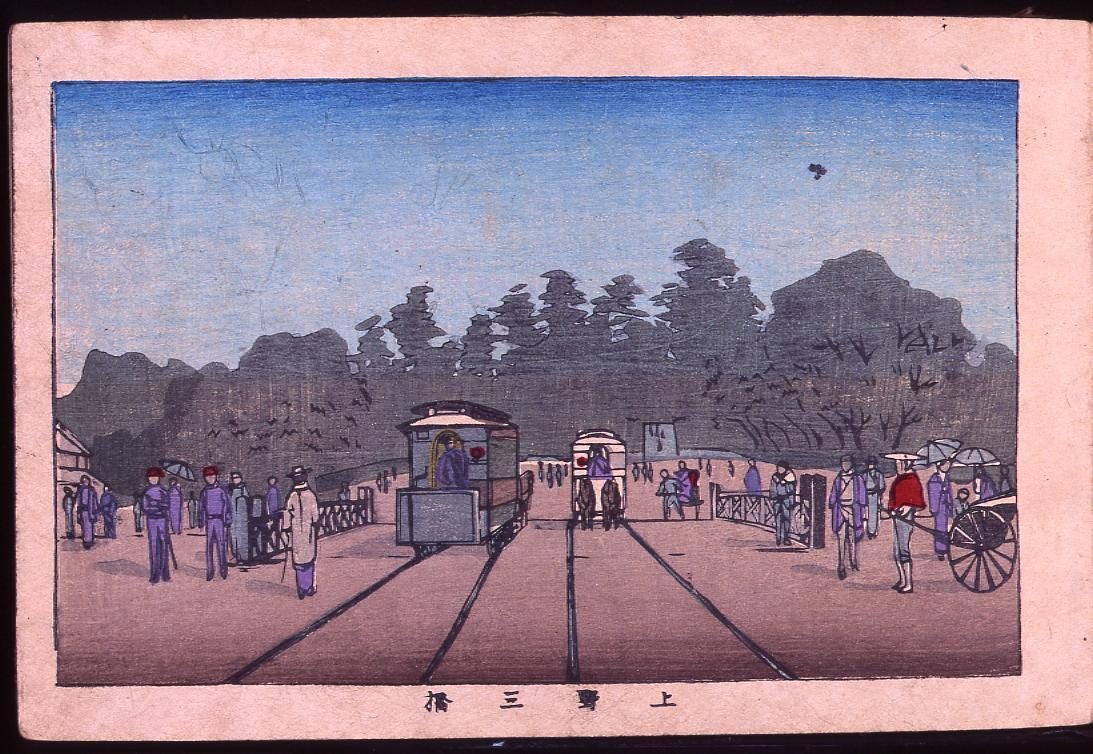 画帖 版画東京百景 ー 上野三橋/Ueno Mihashi : One Hundred Views of Tokyo, Block Print image