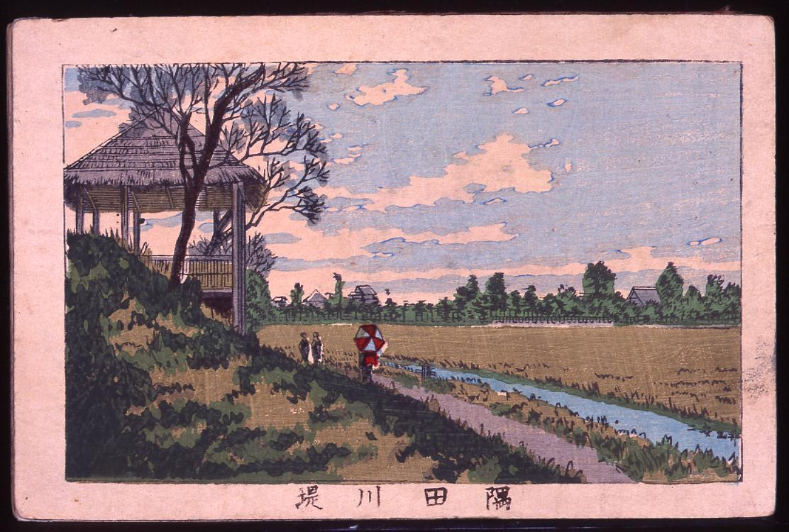 画帖 版画東京百景 ー 隅田川堤/Sumida River Embankment : One Hundred Views of Tokyo, Block Print image