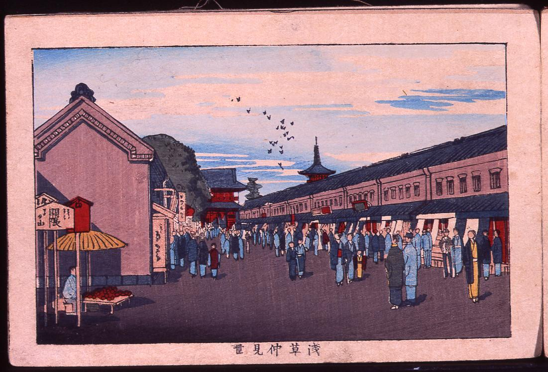 画帖 版画東京百景 ー 浅草仲見世/Asakusa Nakamise : One Hundred Views of Tokyo, Block Print image