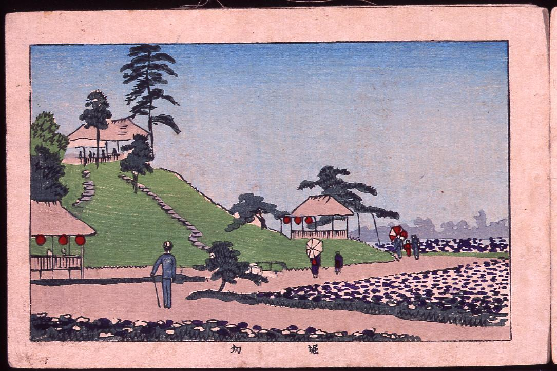 画帖 版画東京百景 ー 堀切/Horikiri : One Hundred Views of Tokyo, Block Print image