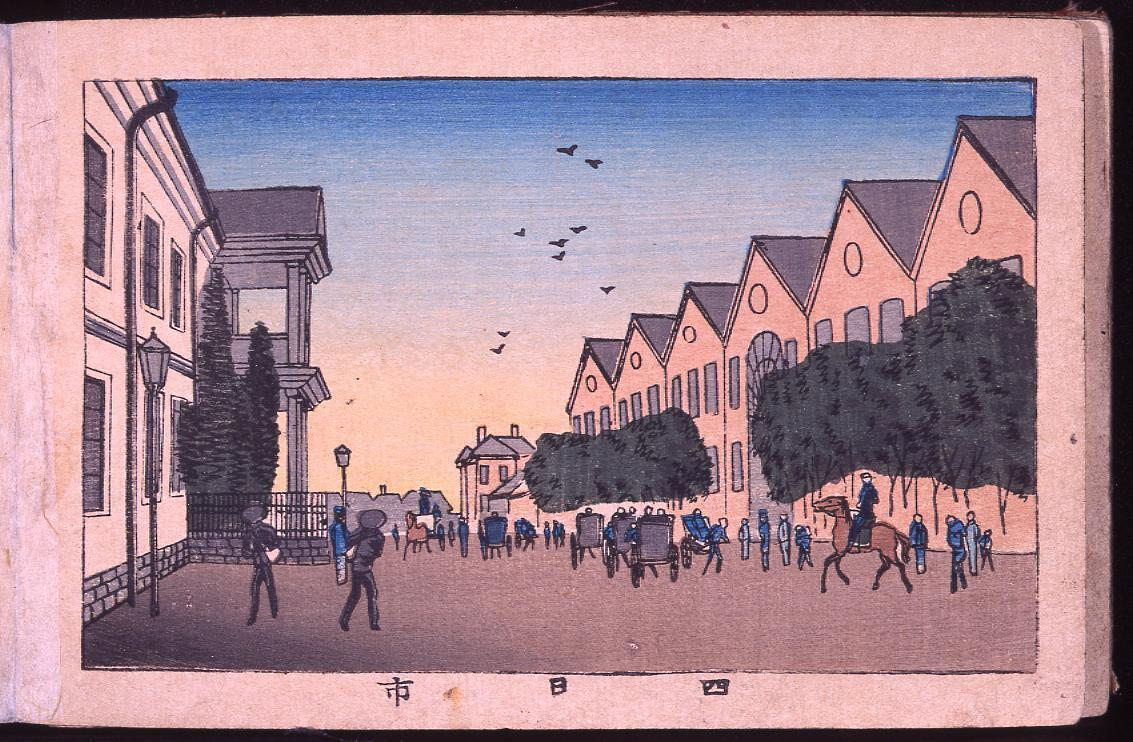 画帖 版画東京百景 ー 四日市/Yokkaichi : One Hundred Views of Tokyo, Block Print image