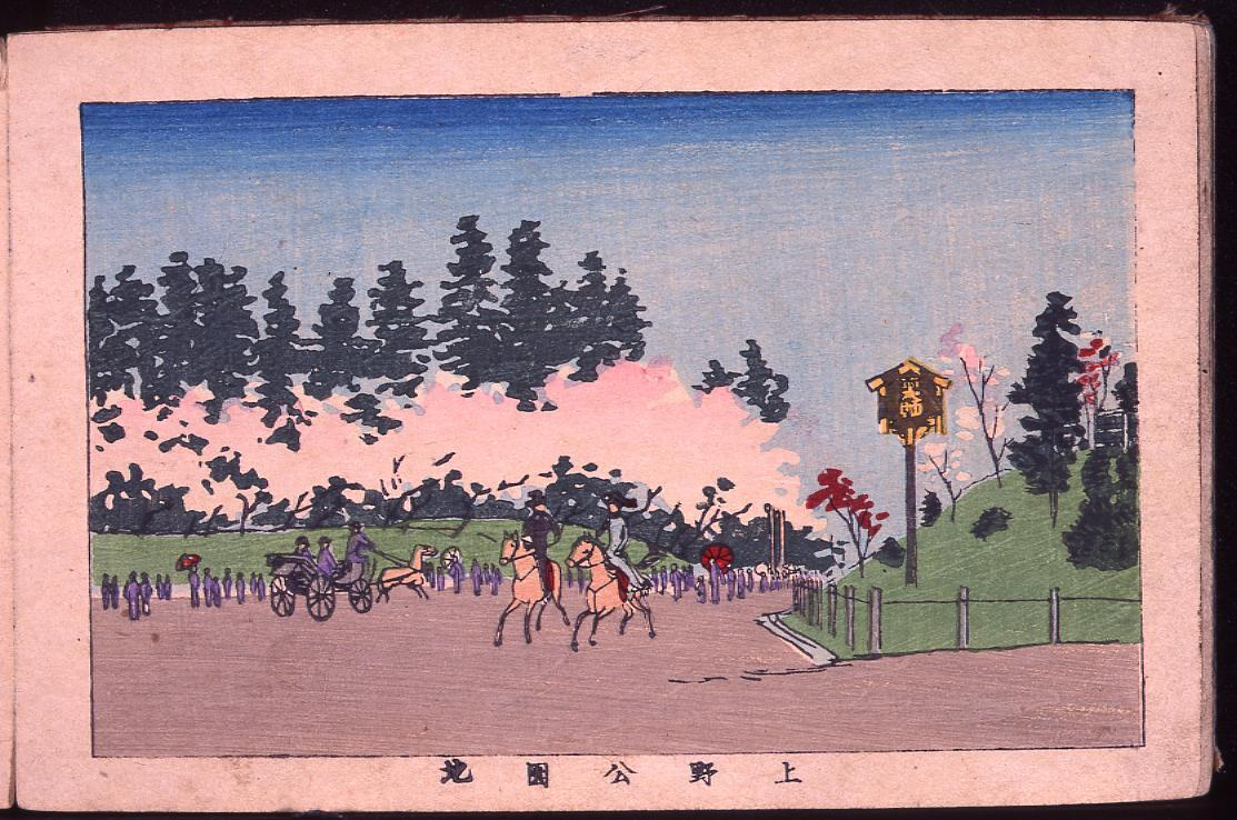 画帖 版画東京百景 ー 上野公園地/Ueno Park : One Hundred Views of Tokyo, Block Print image