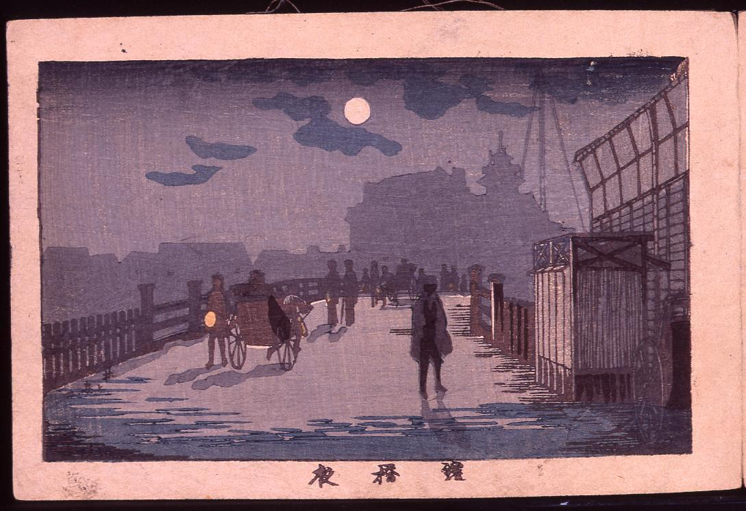画帖 版画東京百景 ー 鎧橋夜/Night View of Yoroibashi Bridge : One Hundred Views of Tokyo, Block Print image