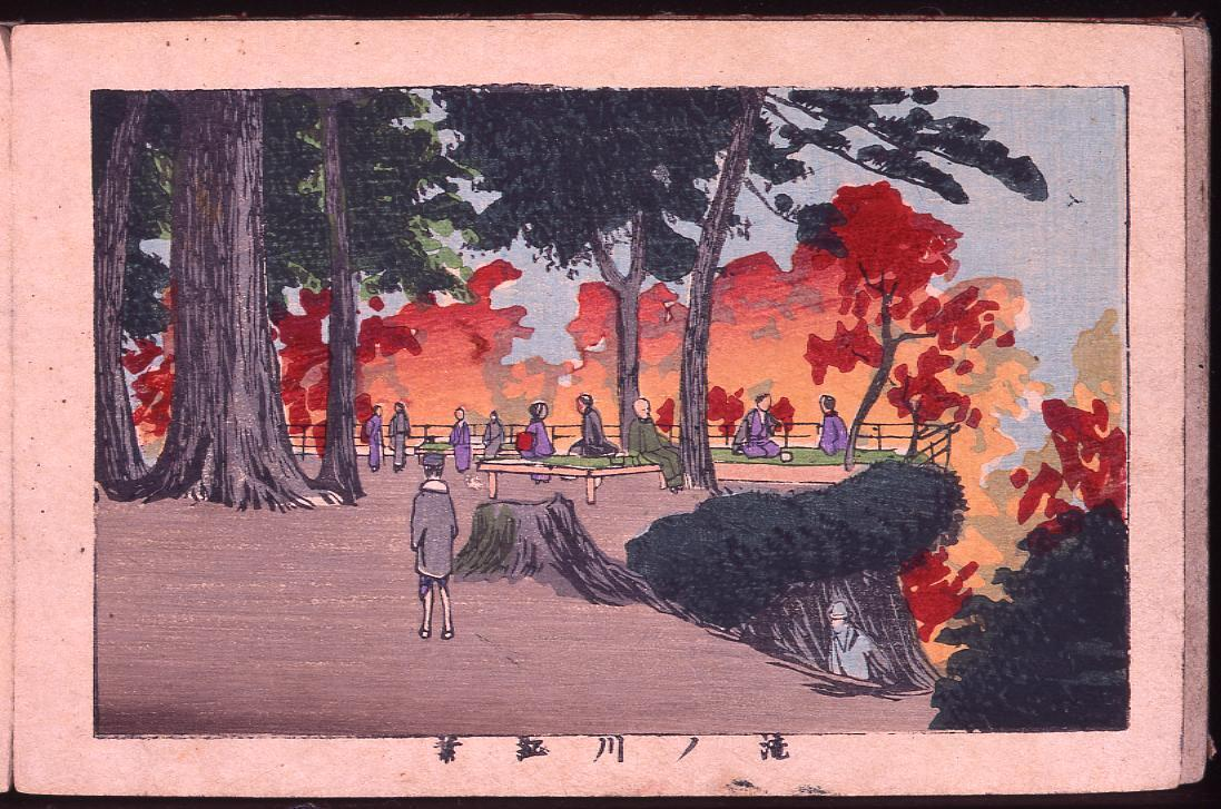 画帖 版画東京百景 ー 滝ノ川紅葉/Autumn Leaves at Takinogawa : One Hundred Views of Tokyo, Block Print image