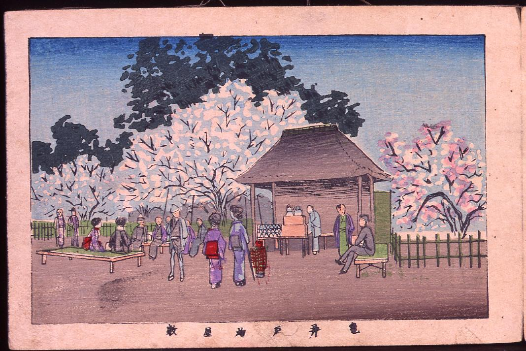 画帖 版画東京百景 ー 亀井戸梅屋敷/Ume (Japanese apricot) Garden at Kameido : One Hundred Views of Tokyo, Block Print image
