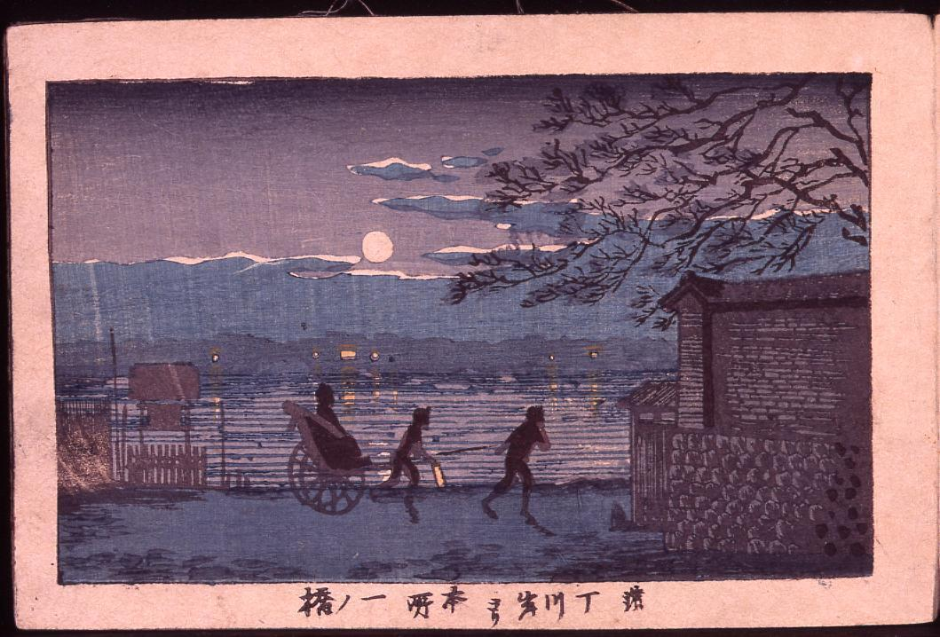 画帖 版画東京百景 ー 浜丁川岸より本所一ノ橋/Honjo Ichinohashi Bridge Seen from the Riverbank at Hamacho : One Hundred Views of Tokyo, Block Print image