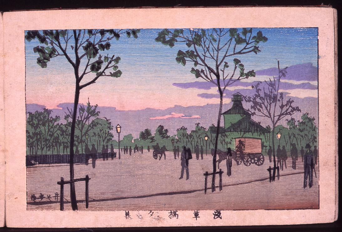 画帖 版画東京百景 ー 浅草橋夕暮/View from Asakusa Bridge at Sunset : One Hundred Views of Tokyo, Block Print image