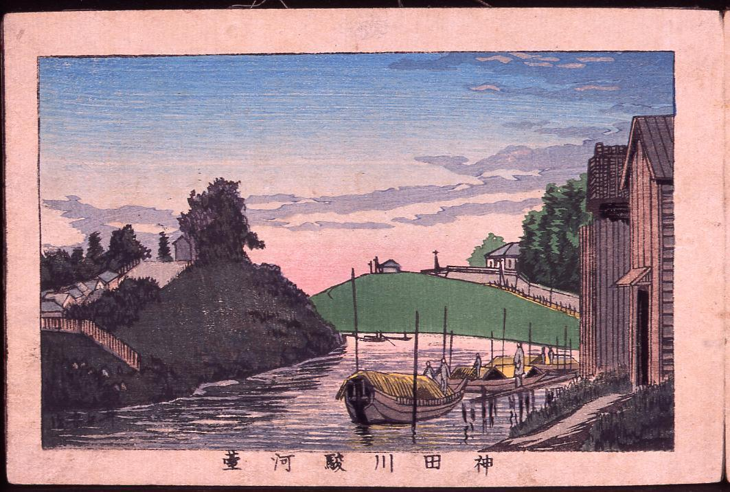画帖 版画東京百景 ー 神田川駿河台/Kandagawa River and Surugadai : One Hundred Views of Tokyo, Block Print image