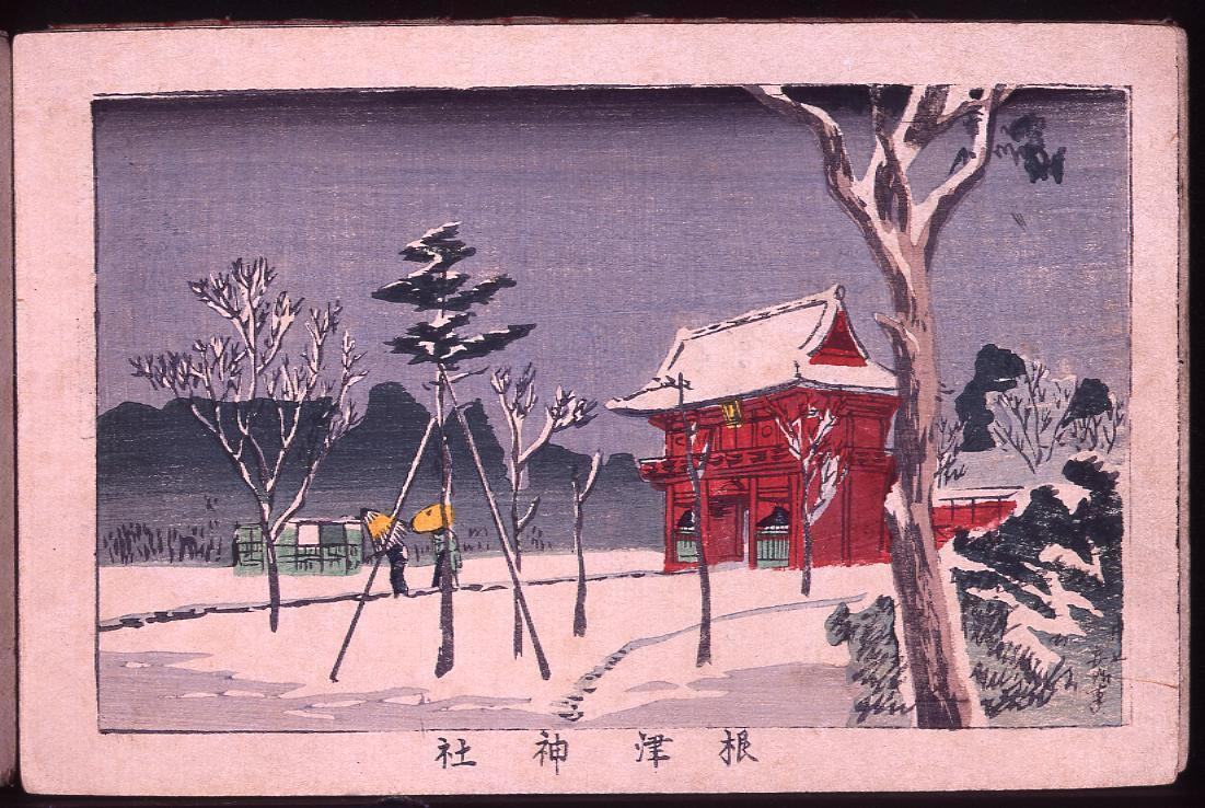 画帖 版画東京百景 ー 根津神社/Nezu Shrine : One Hundred Views of Tokyo, Block Print image