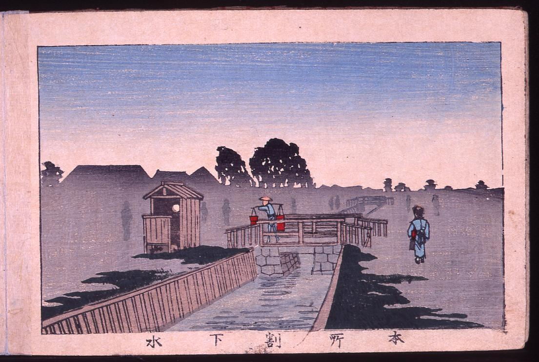 画帖 版画東京百景 ー 本所割下水/Honjo Warigesui Canal : One Hundred Views of Tokyo, Block Print image