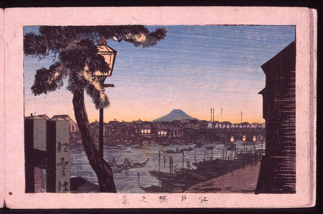 画帖 版画東京百景 ー 江戸橋之景/View of Edobashi Bridge : One Hundred Views of Tokyo, Block Print image