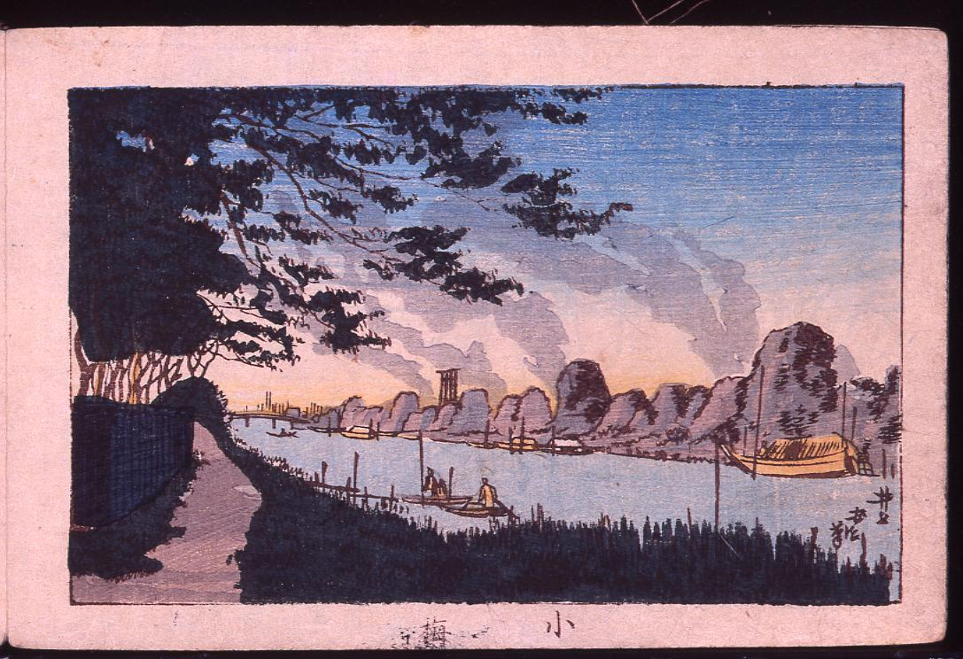 画帖 版画東京百景 ー 小梅/Koume : One Hundred Views of Tokyo, Block Print image