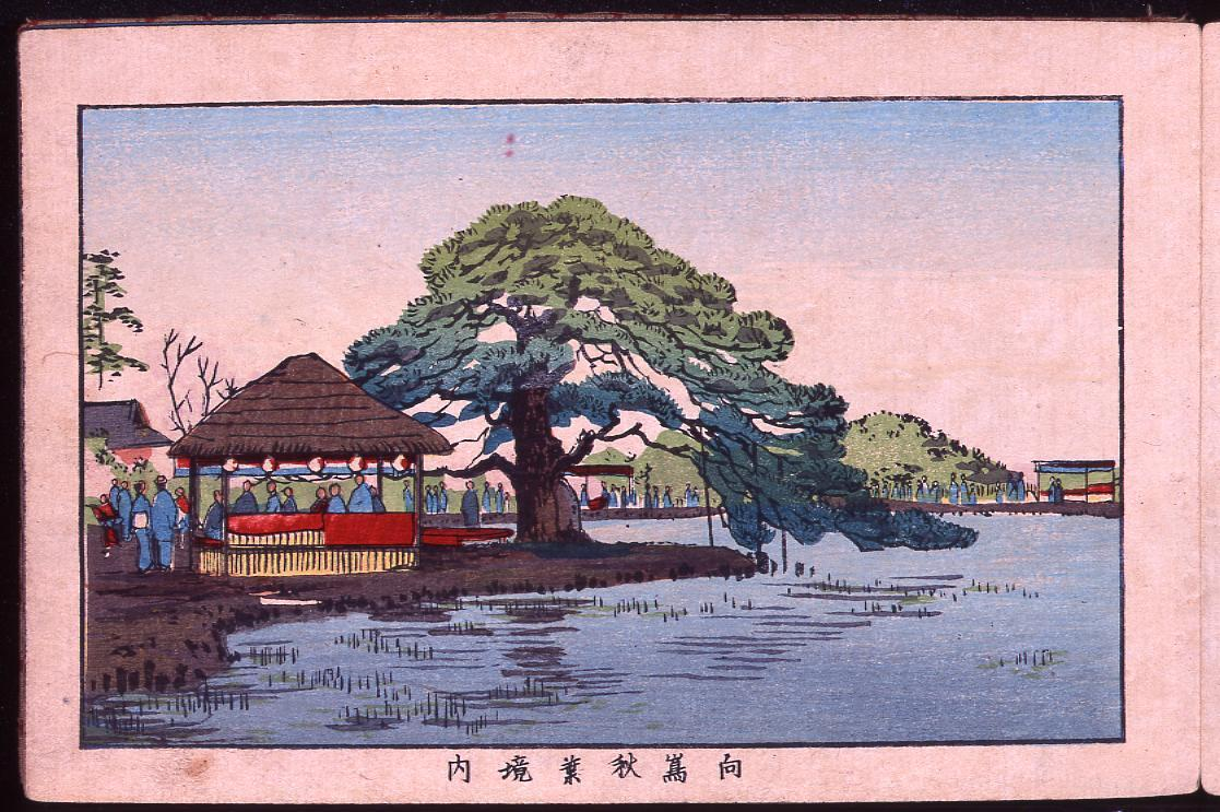 画帖 版画東京百景 ー 向島秋葉境内/Precincts of Akiba Shrine at Mukojima : One Hundred Views of Tokyo, Block Print image