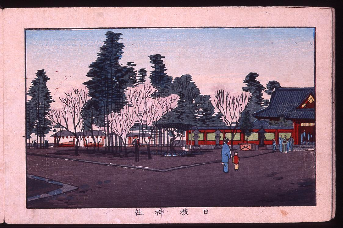 画帖 版画東京百景 ー 日枝神社/Hie Shrine : One Hundred Views of Tokyo, Block Print image