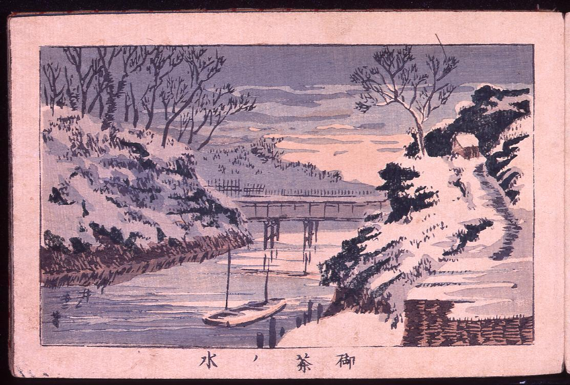 画帖 版画東京百景 ー 御茶ノ水/Ochanomizu : One Hundred Views of Tokyo, Block Print image