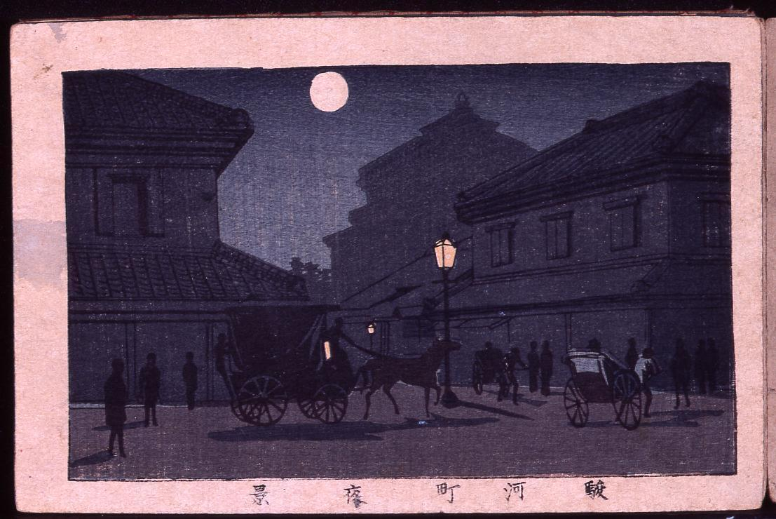 画帖 版画東京百景 ー 駿河町夜景/Night View of Surugacho : One Hundred Views of Tokyo, Block Print image